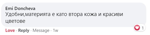 Мнение на клиент във Фейсбук